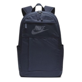 NIKE LBR ZAINO ELEMENTAL BACKPACK U